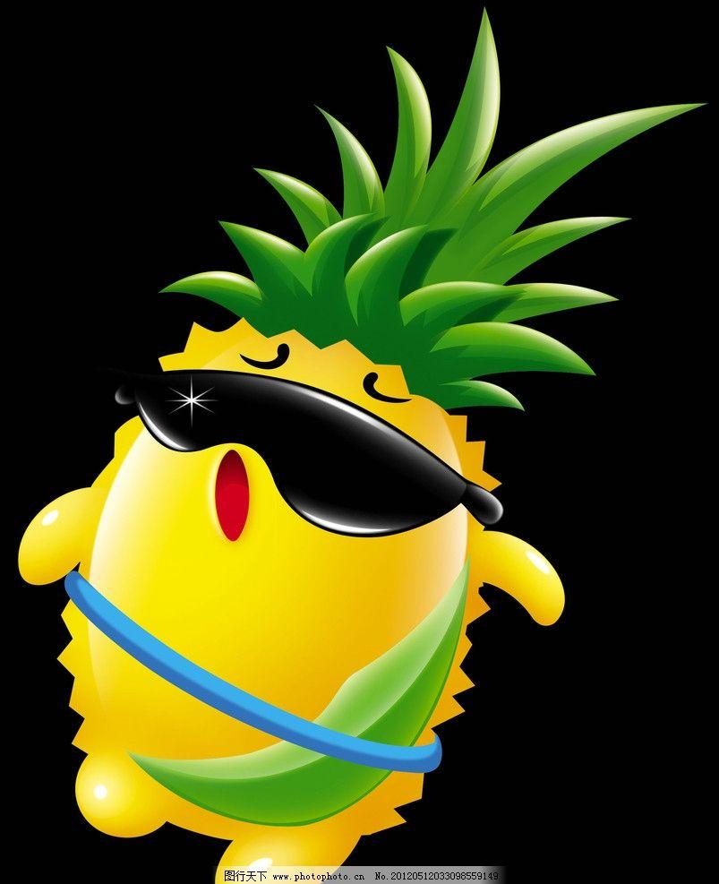 卡通菠萝图片