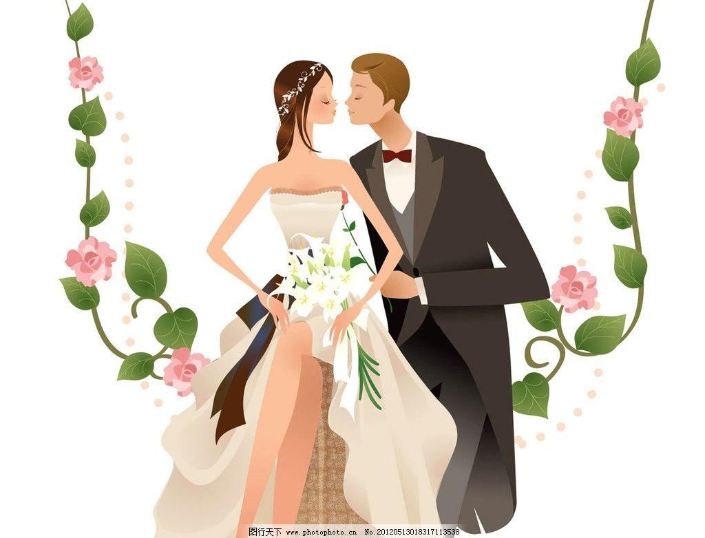 卡通新娘图片