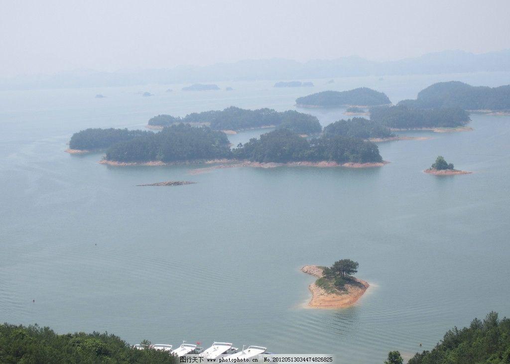 千岛湖 美景 湖水 岛群 水美 岛屿 山水风景 自然景观 摄影 180dpi