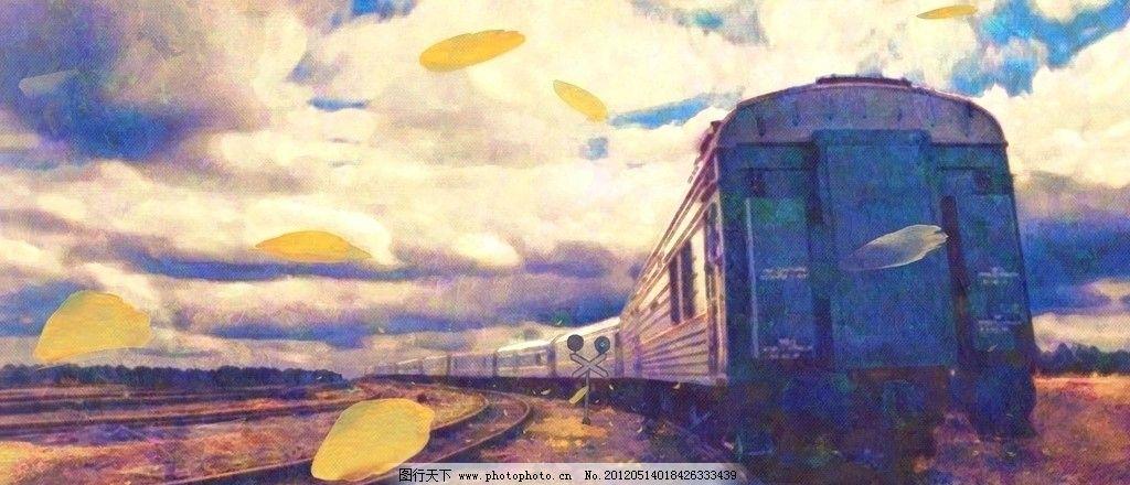 列车 黄昏 秋景 火车 水粉画 风景漫画 动漫动画 设计 300dpi jpg