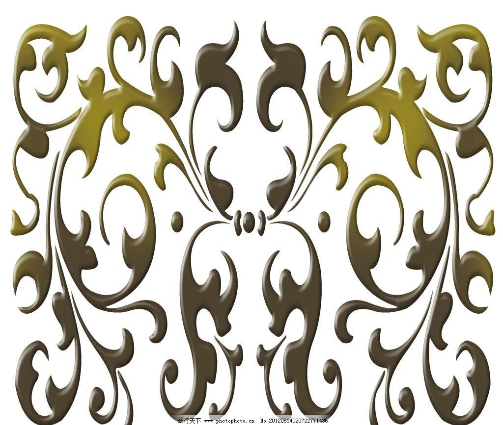 欧式巴洛克 白底 腰线 移门 移门图案 底纹边框 设计 72dpi tif