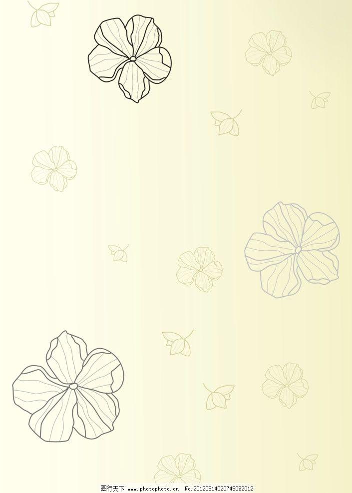 花朵线条 黄底 移门 花朵 花卉 线条 移门图案 底纹边框 设计 72dpi