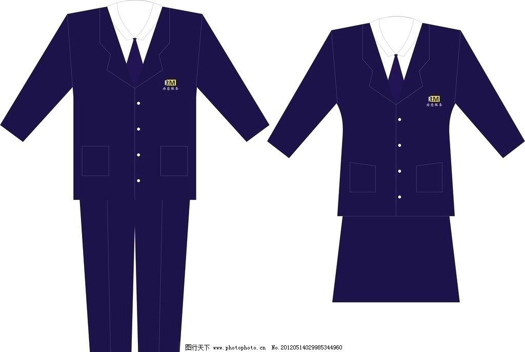 服装设计 工作服装 矢量图服装