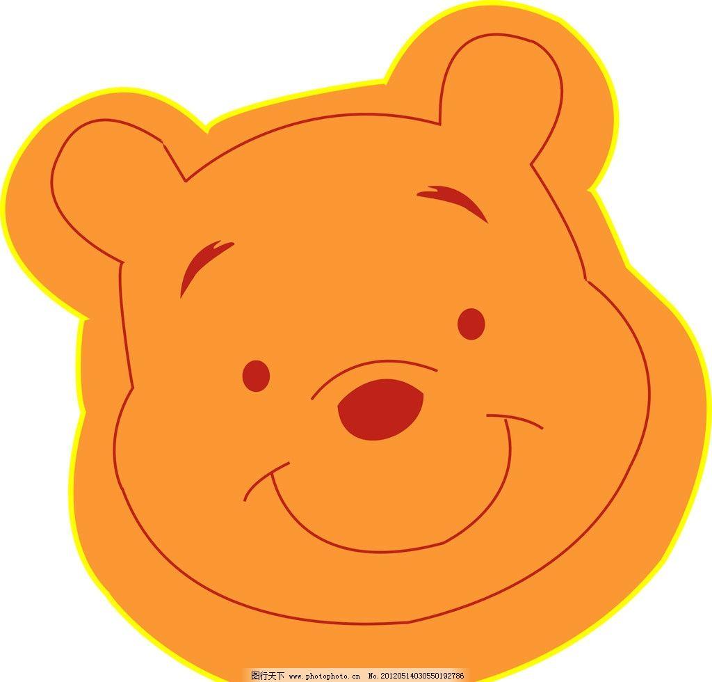维尼熊 适量 卡通头像 卡通 人物