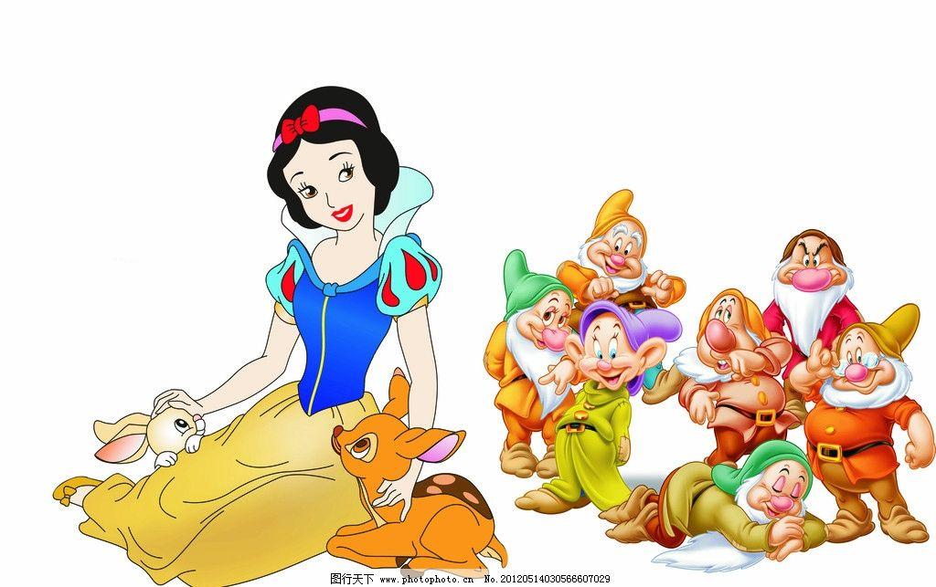 白雪公主与七矮人图片图片