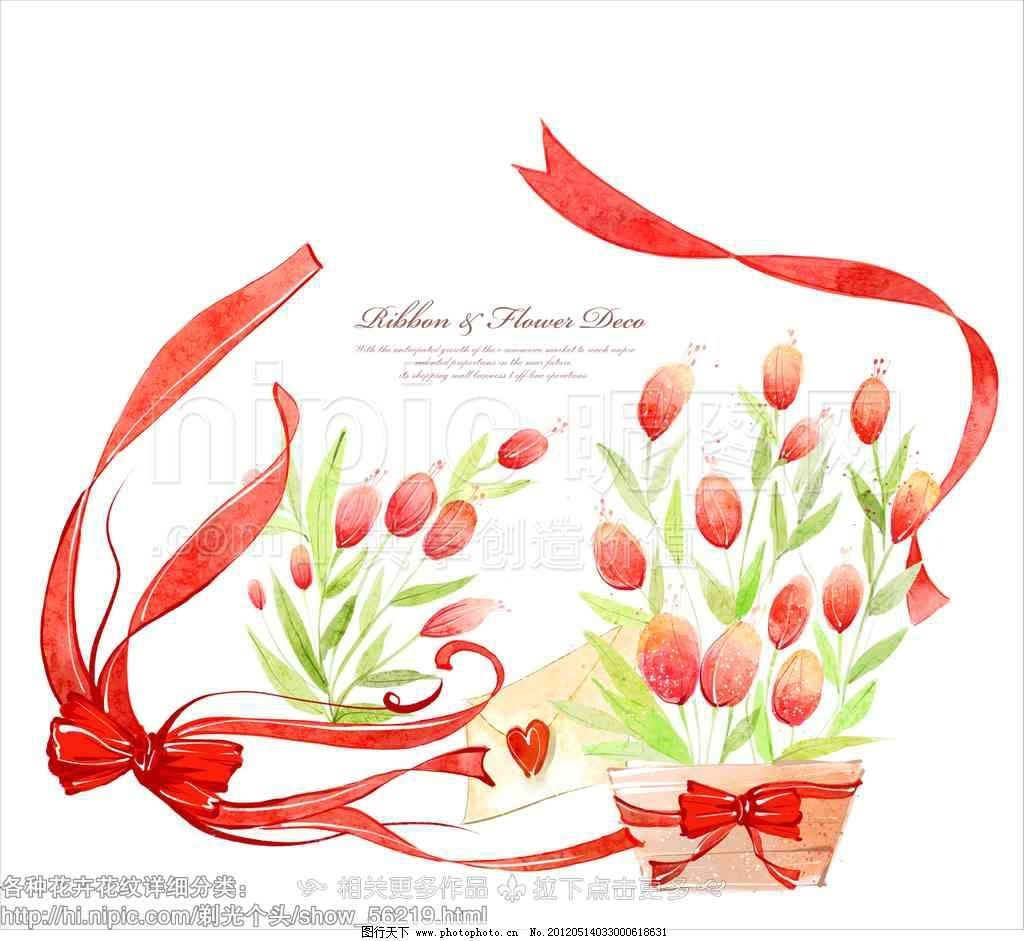 蝴蝶结插画 手绘彩带花边 手绘花草 手绘郁金香 郁金香插画 花卉边框