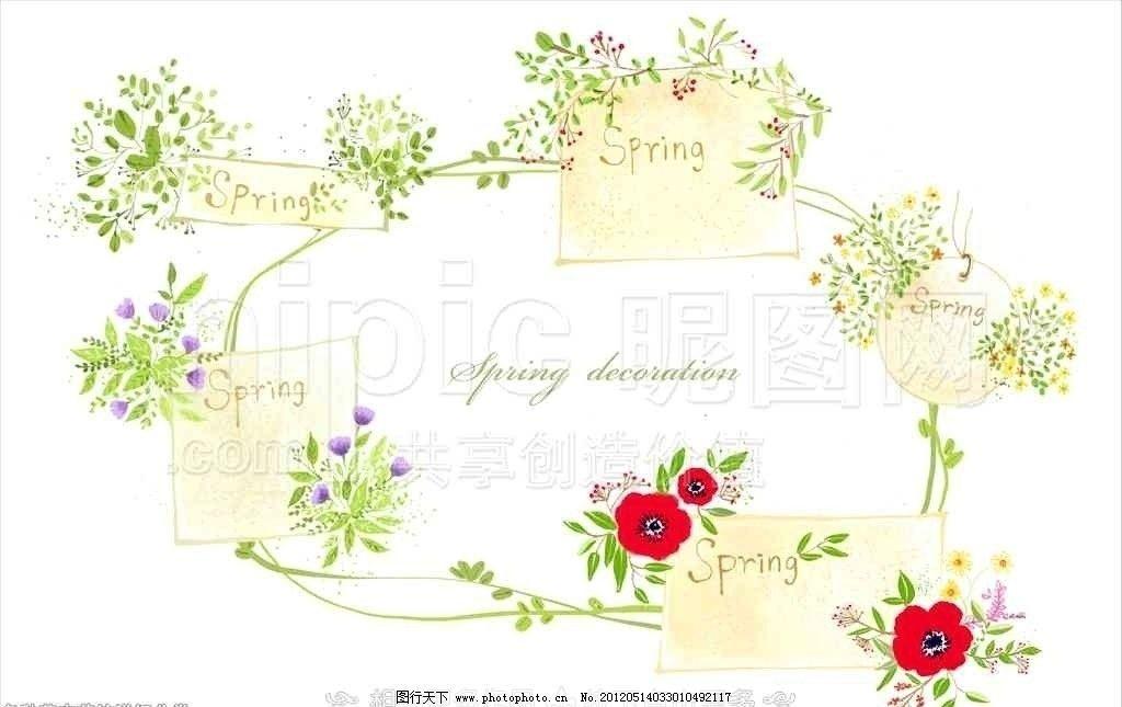 手绘花草边框 卡通花卉 手绘卡通花卉 手绘信纸 手绘纸张 花卉插画