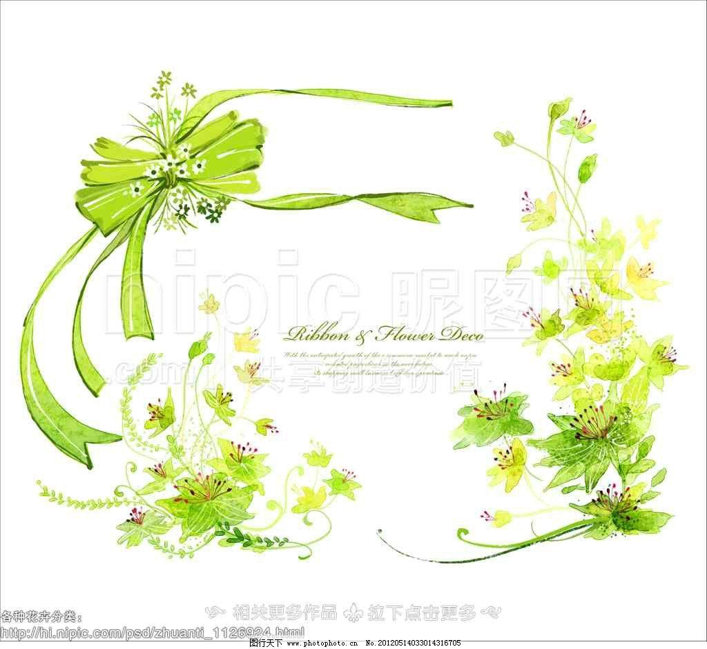 绿色蝴蝶结 蝴蝶结插画 手绘彩带花边 手绘花草 彩带花边 彩带边框
