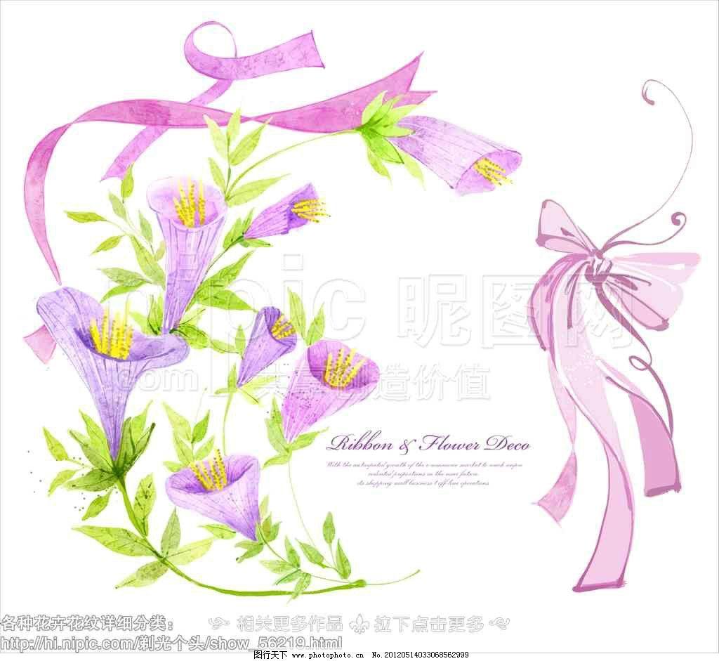 美丽蝴蝶结 蝴蝶结插画 手绘彩带花边 手绘花草 彩带花边 彩带边框