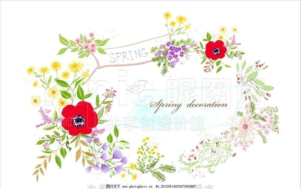 手绘卡通花卉 手绘信纸 手绘纸张 花卉插画 花卉边框 psd分层素材 源