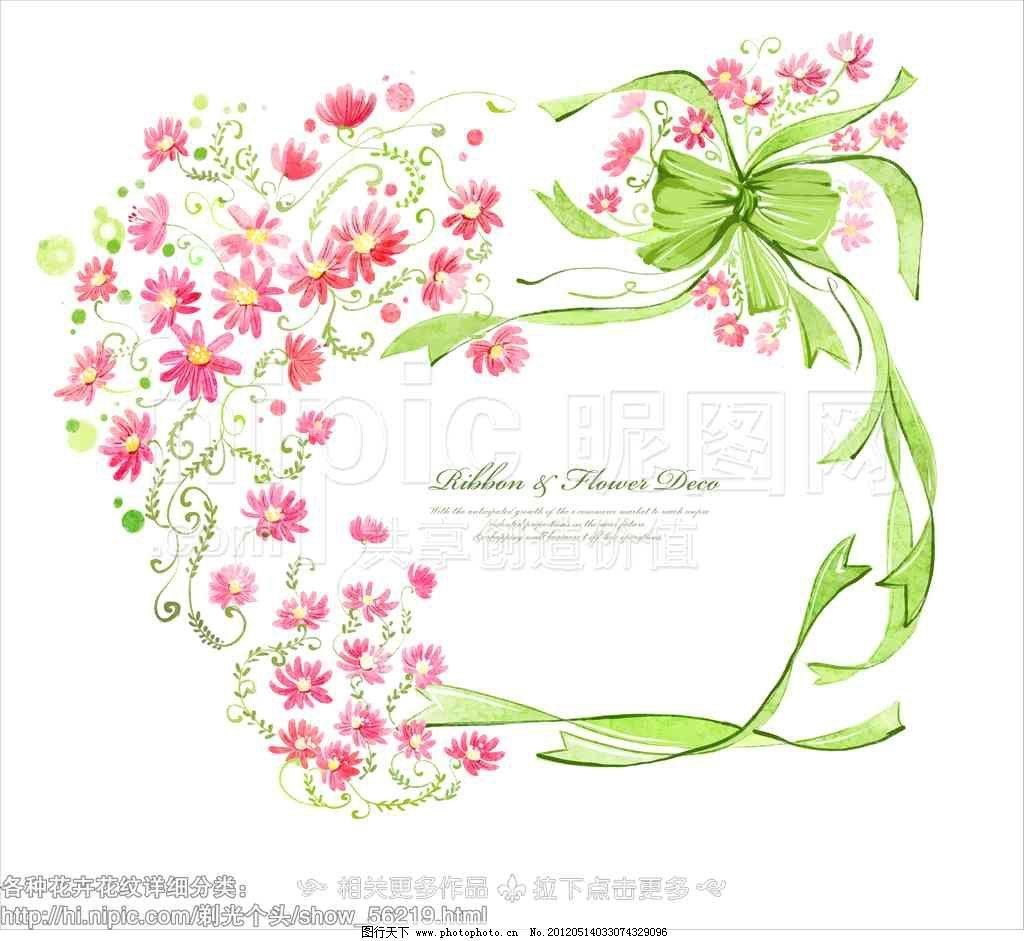 手绘蝴蝶结 绿色蝴蝶结 手绘花草 花草插画 花卉边框 psd分层素材 源