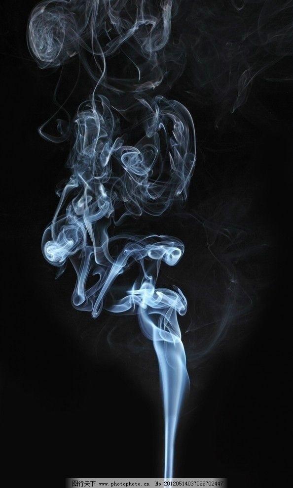 烟雾 烟火 黑色背景 硝烟 生活素材 生活百科 摄影 72dpi jpg