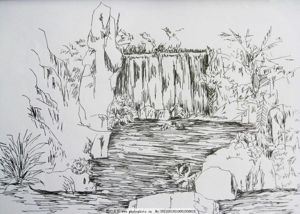 河流植物风景钢笔速写作品图片