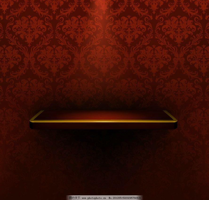 无缝欧式花纹 壁纸展台图片