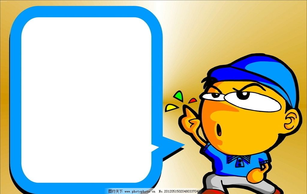 卡通人物边框图片