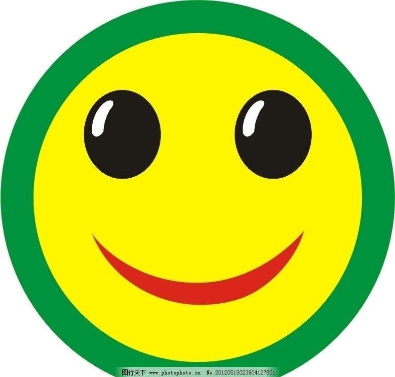 笑脸 俏皮笑脸 可爱笑脸 灵气笑脸 其他人物 矢量人物 矢量 cdr