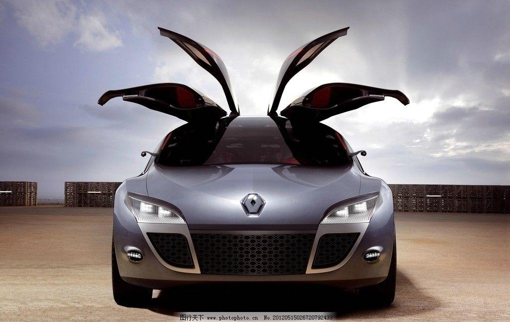 概念车 汽车 车 雷诺 雷诺效果图 雷诺概念车 雷诺设计图 交通工具