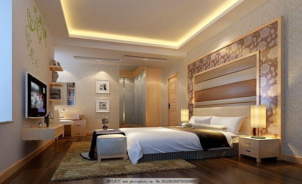 室内设计主人房图片