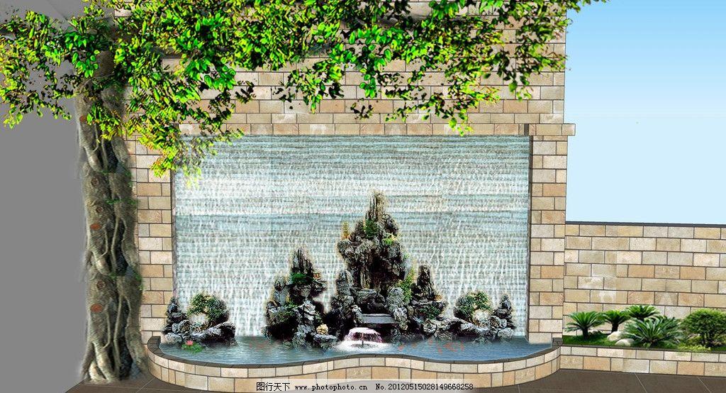 砂岩图案 水幕墙 水池 阳台花园 假山水景 假树 庭院景观 景观设计