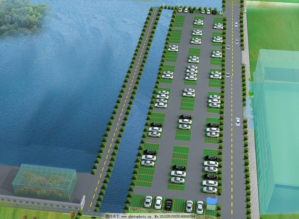 设计图库 环境设计 景观设计  停车场效果图 ps 水面 树木 汽车 道路