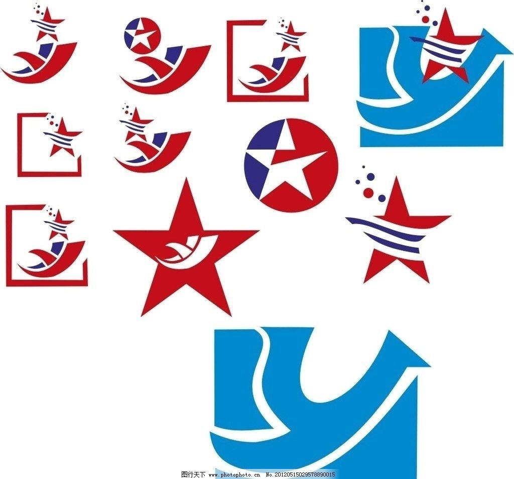 毅星广告logo图片