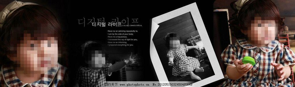 1周岁女孩十寸相册排版 横版 儿童 摄影 可爱 摄影模板 源文件