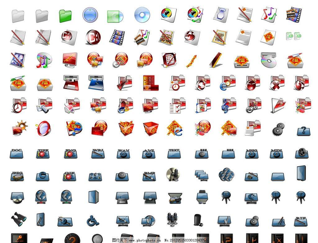 显示屏 麦克风 垃圾桶 圆盘 齿轮 光盘 放大镜 应用 其他 ico图标 psd