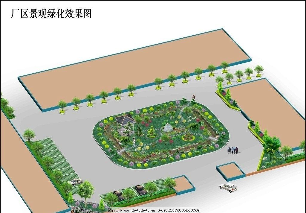 厂区主入口小游园景观效果图图片