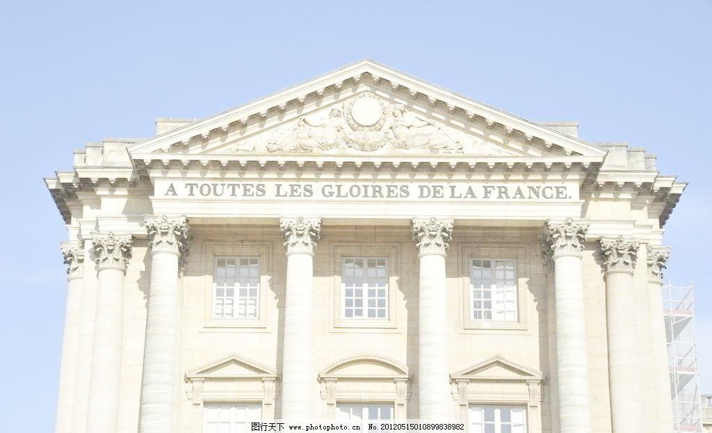 奢华 欧式建筑图片素材下载 欧式建筑 雕刻 欧式雕刻 石雕 浮雕 国外