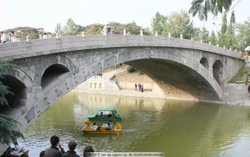 赵州桥图片