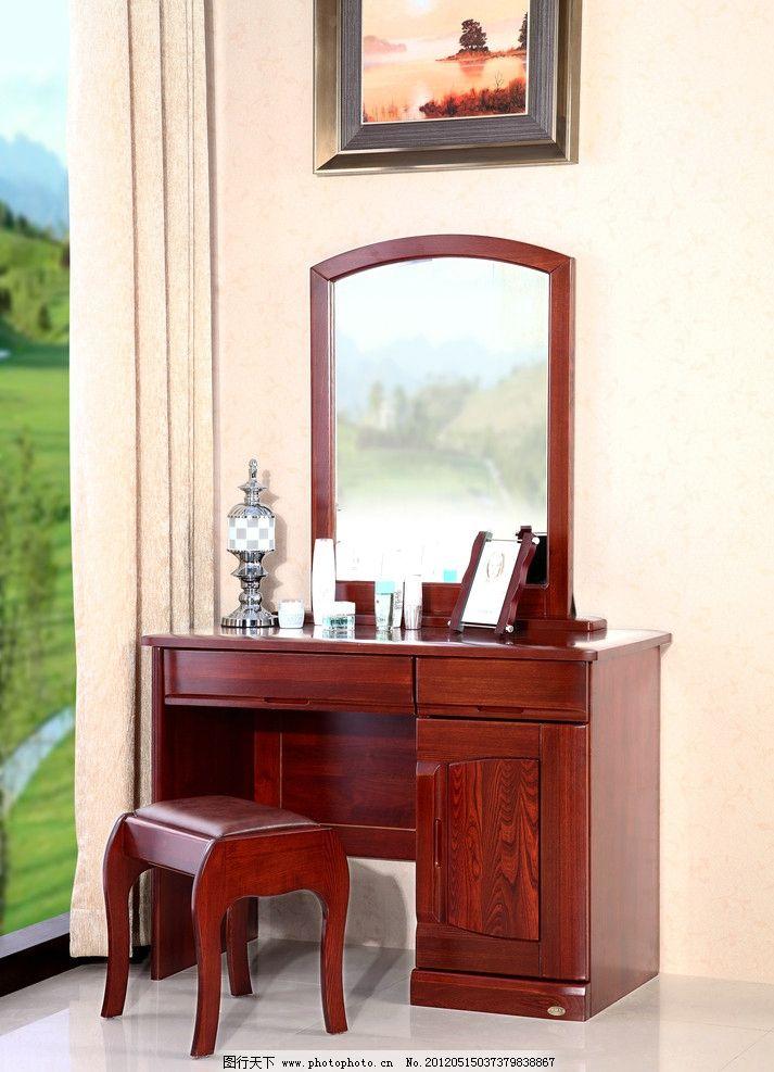 高清实木家具 卧室梳妆台 家居 实木家居 红色家具 红色家居 红木家具