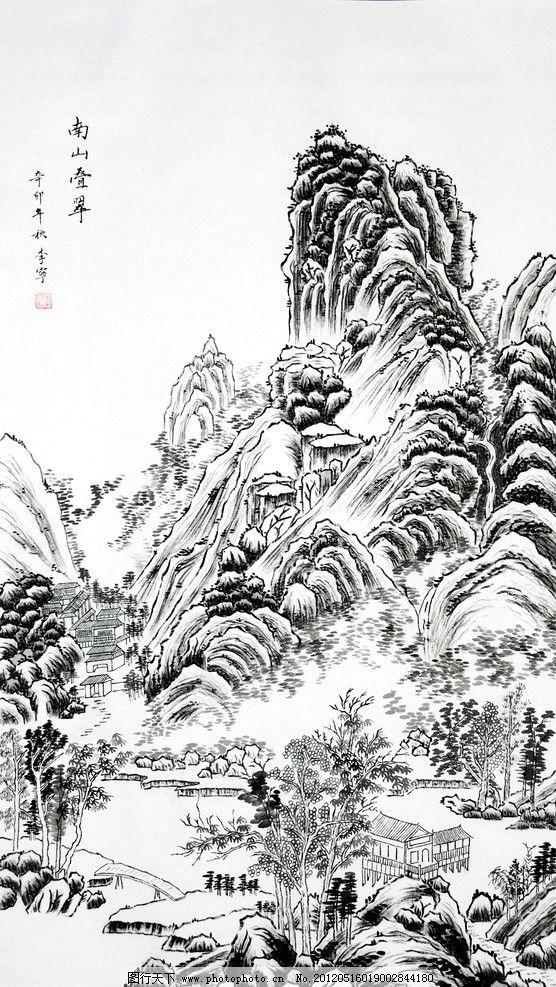 溪流手绘线稿图