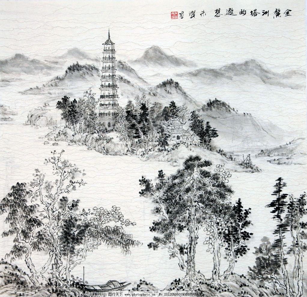 中国画 水墨画