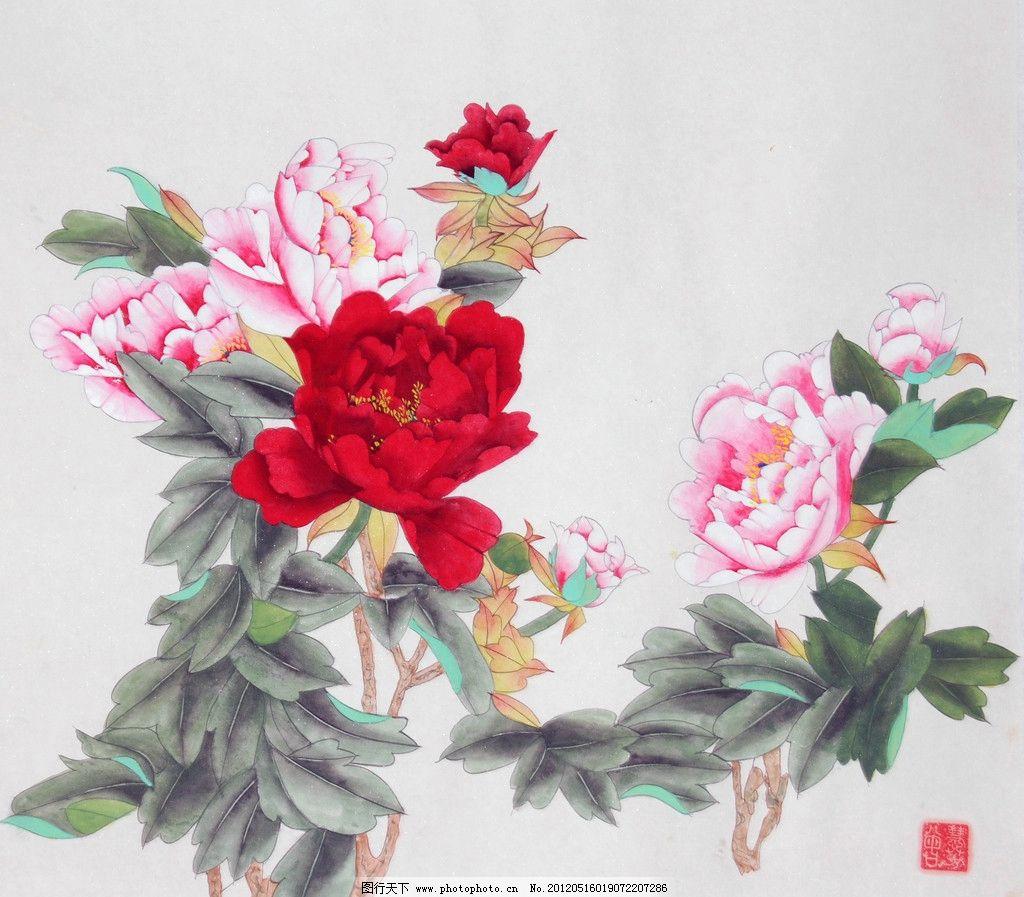 牡丹 美术 中国画 水墨画 牡丹画 牡丹花 国画艺术 国画集69 绘画书法