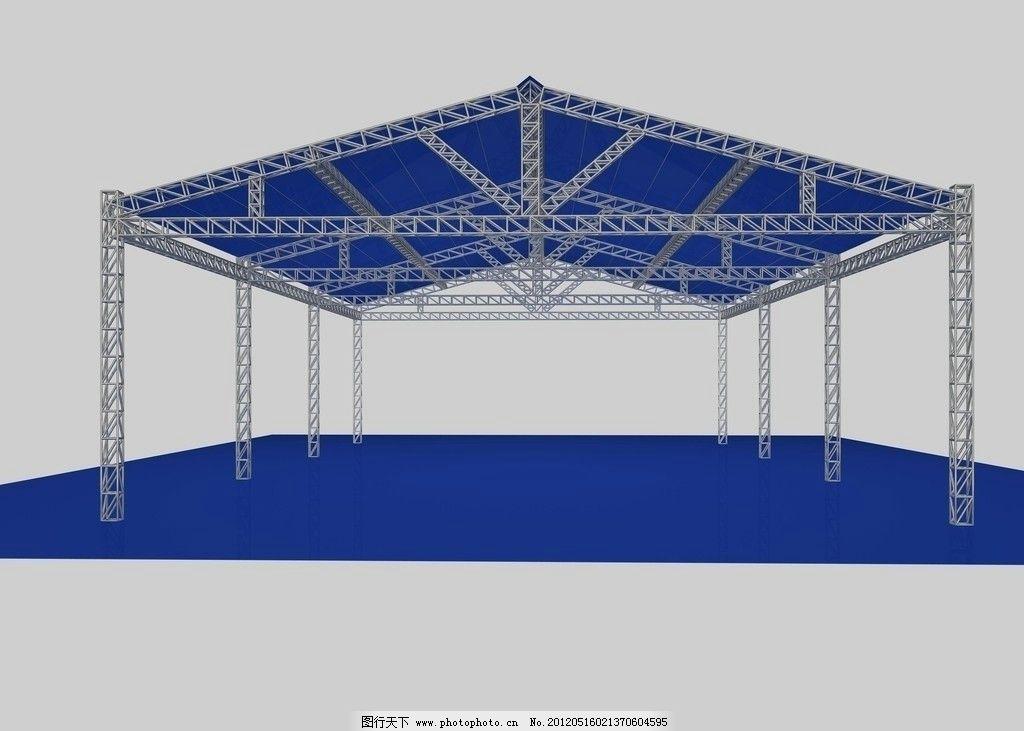 三角形帐篷图片