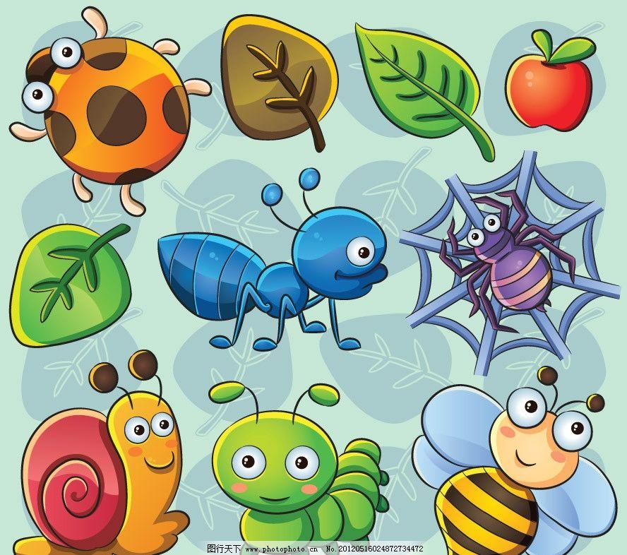 可爱卡通昆虫表情图片