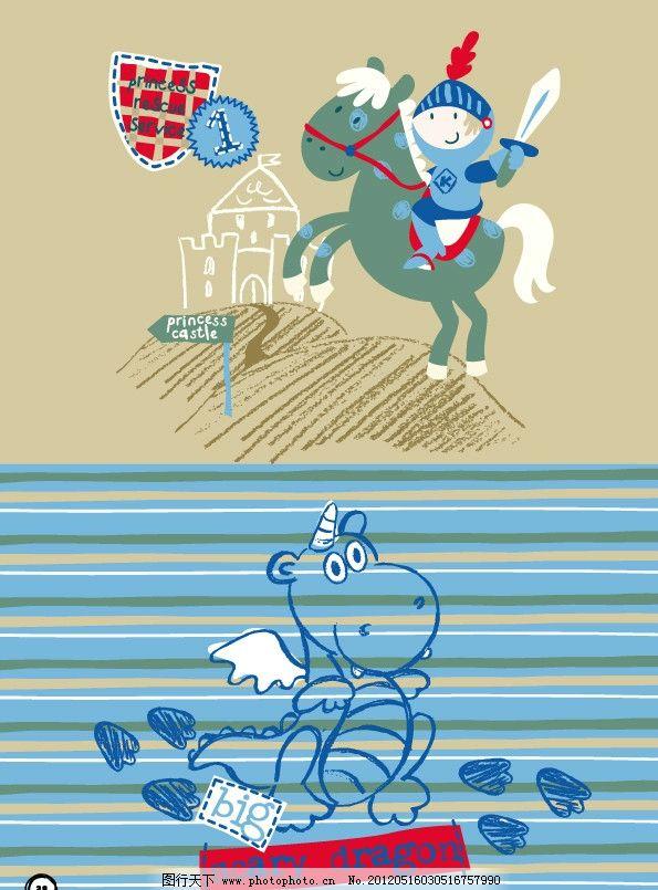 卡通动物 可爱动物卡通图图片