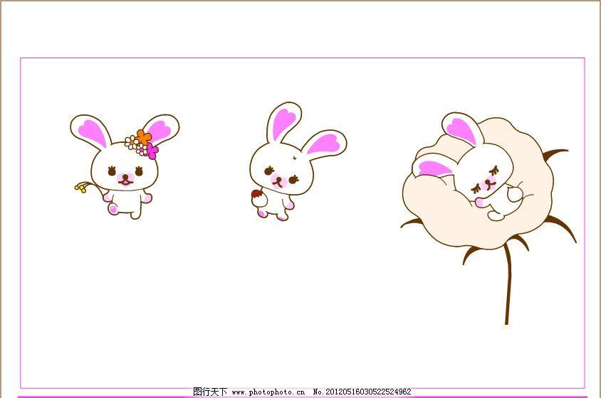 可爱卡通小兔子睡觉表情图片