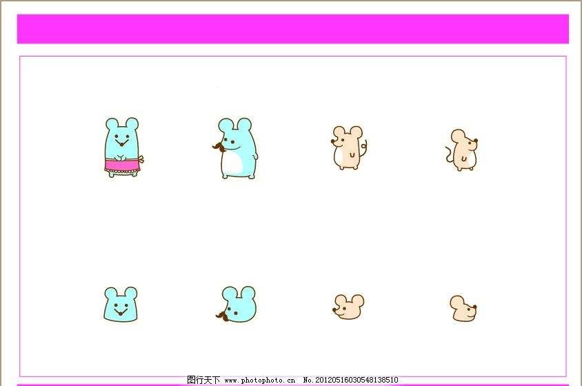 可爱小老鼠表情头像图片
