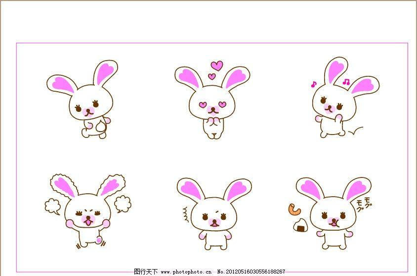 可爱卡通小兔子生气开心等各种表情图片