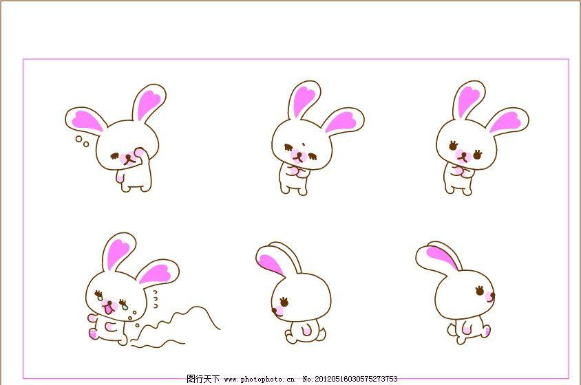 可爱卡通小兔子哭跑等各种表情图片