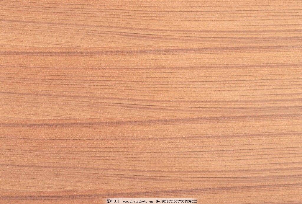木纹 高清木纹 木质纹理