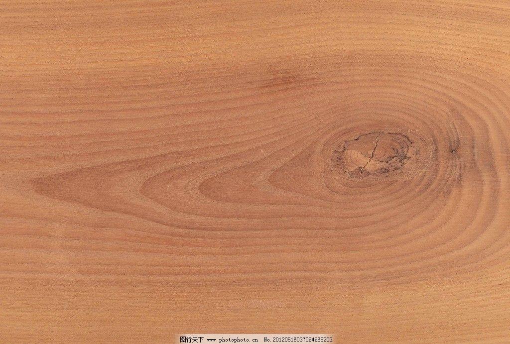 木纹 高清木纹 木质纹理 木头 树纹 桌子 桌面 木板 木板纹理 生活