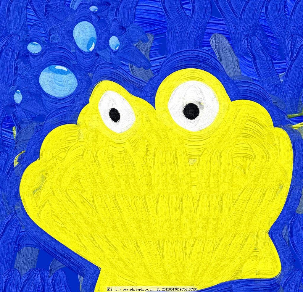 贝壳 绘本 手绘 艺术 油画 趣味 绘画 插图 装饰画 无框画 动物 海洋