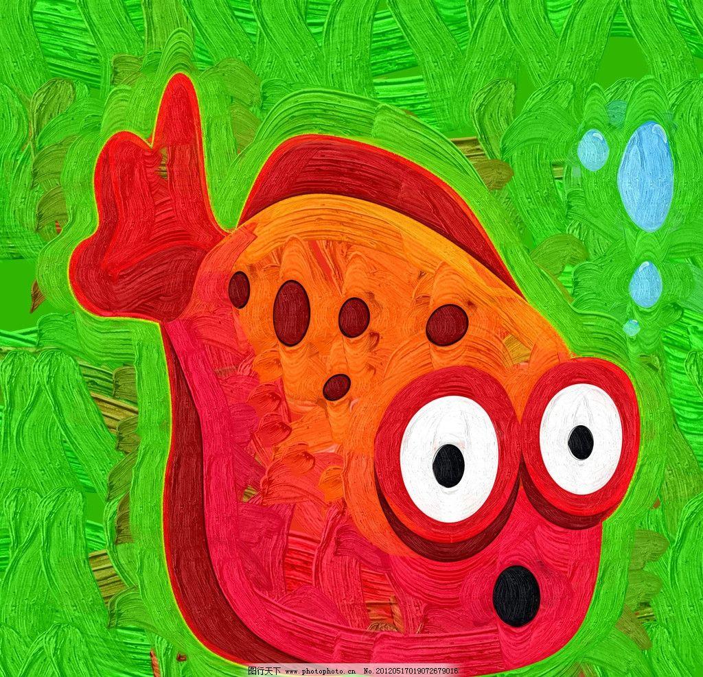 胖胖鱼 绘本 手绘 艺术 油画 趣味 绘画 插图 装饰画 无框画 鱼 动物