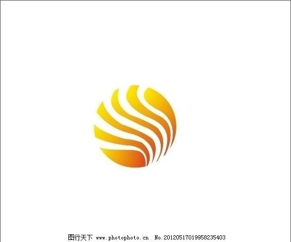 太阳标志设计 形象标志 商标设计 企业标志 公司标志 集团标志