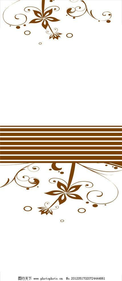 欧式花纹移门画 欧式条形花纹移门 线条 时尚花纹 移门图案 底纹边框