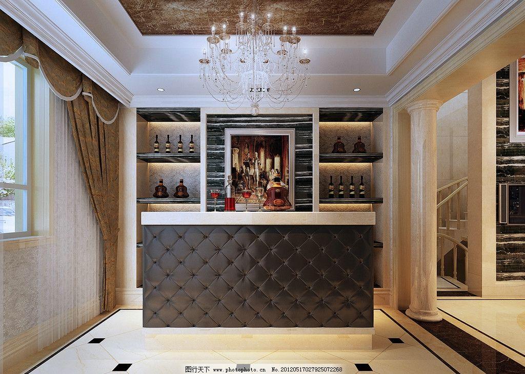 吧台 别墅 室内 设计 酒吧        室内设计 环境设计 72dpi jpg
