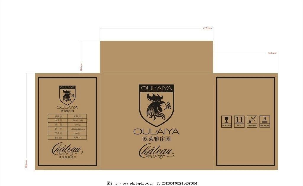 欧莱雅图片,红酒 包装 外箱 酒类包装 包装设计 广告