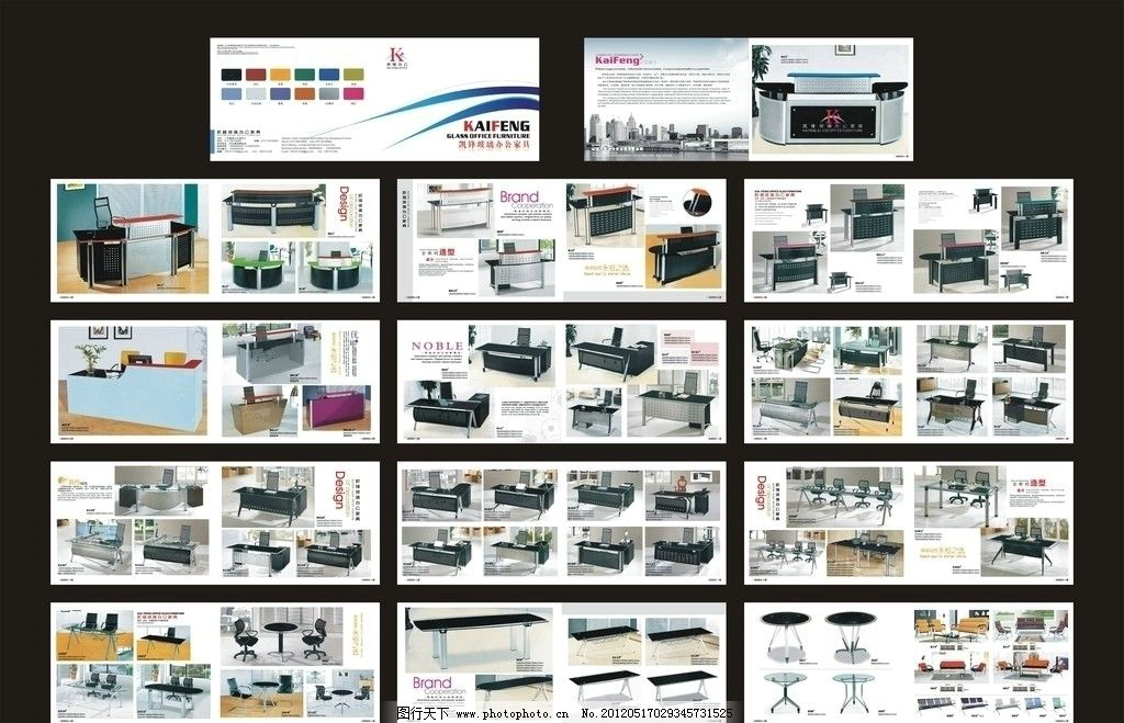 办公家具图片_画册设计图片